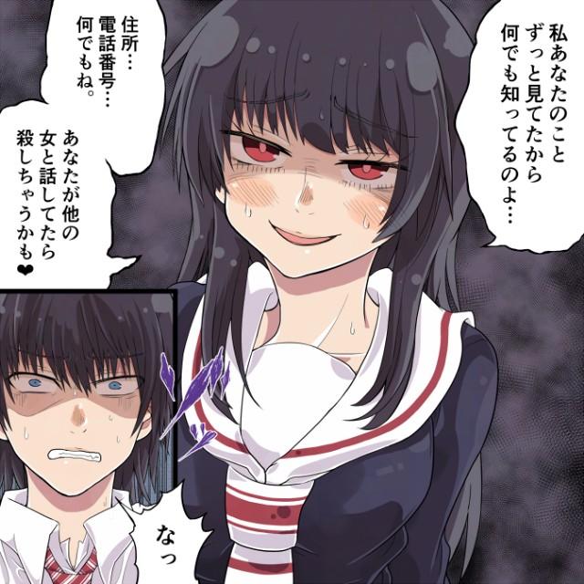 f:id:akinobu0227572905:20191228202814j:image