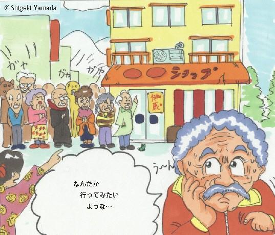 f:id:akinobu0227572905:20200102192910j:image
