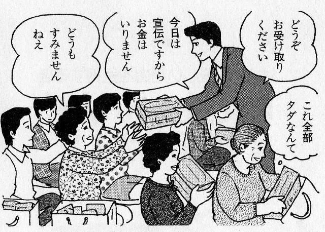 f:id:akinobu0227572905:20200109192954j:image
