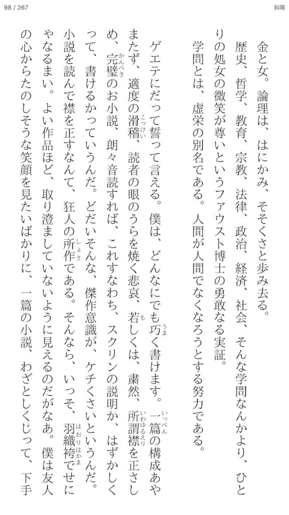 f:id:akinobu915:20181103140331p:image