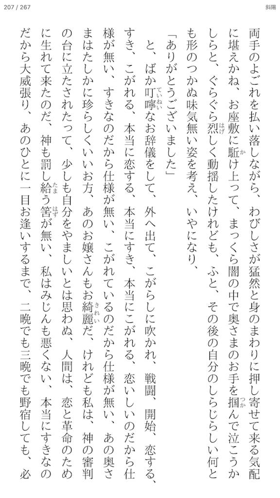 f:id:akinobu915:20181103140516p:image
