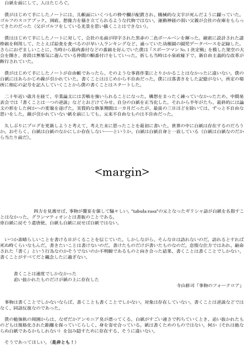 f:id:akinobu915:20210223035406j:plain