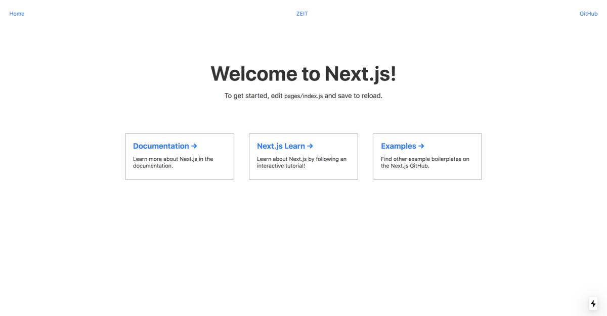 Next.js デフォルト初期起動画面