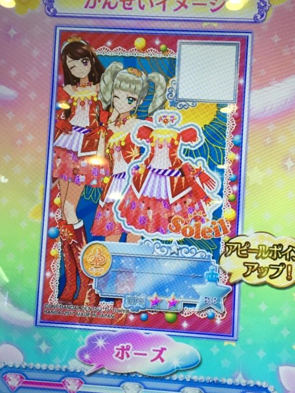 f:id:akinohana:20170827051606j:plain