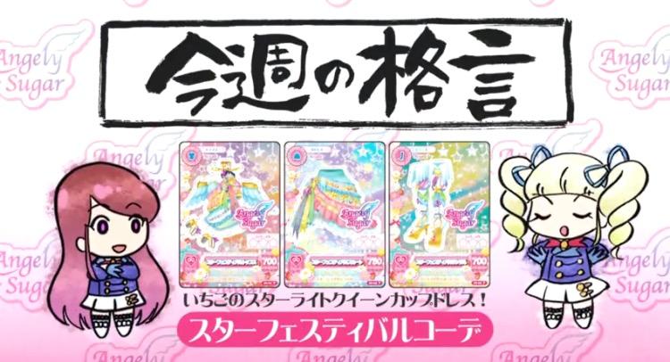 f:id:akinohana:20170904030153p:plain