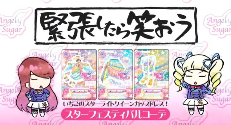 f:id:akinohana:20170904030159p:plain