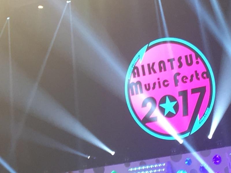 f:id:akinohana:20180225035218j:plain