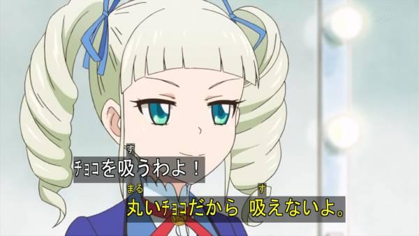 f:id:akinohana:20180314180028j:plain