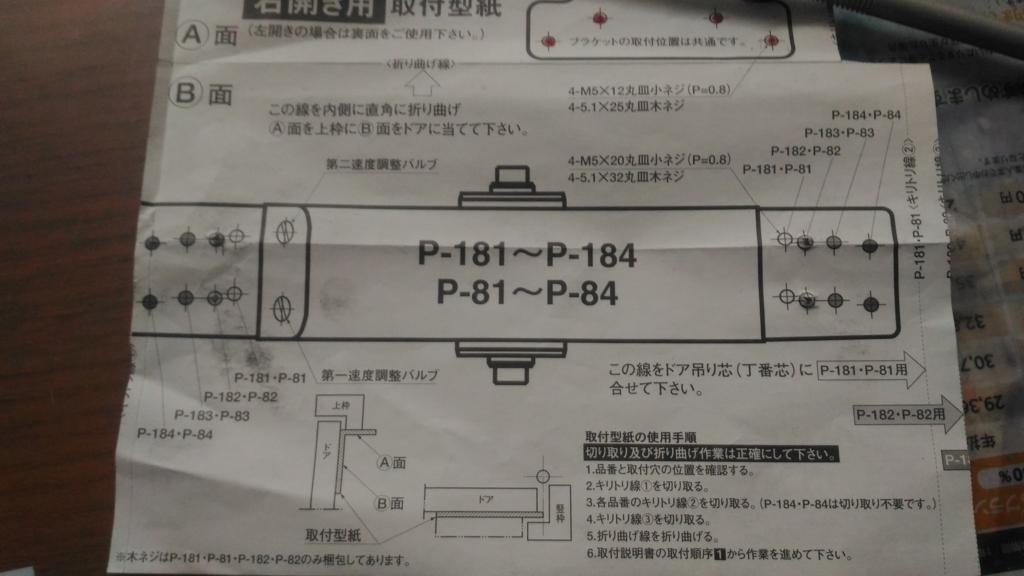 f:id:akinohome:20170603034250j:plain