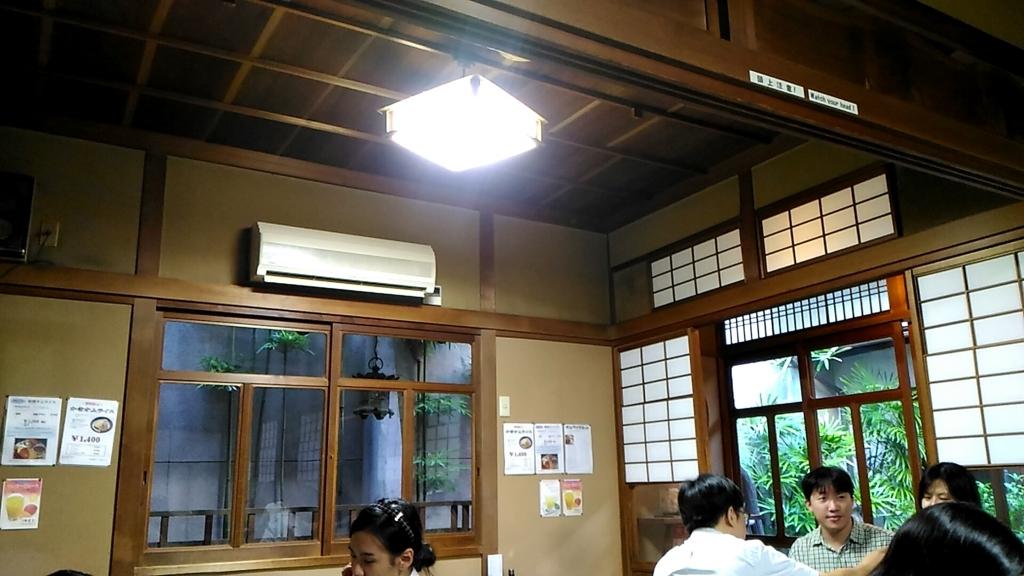 f:id:akinohome:20170604034642j:plain
