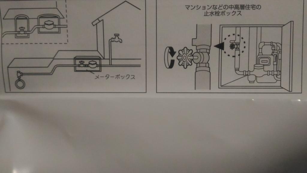 f:id:akinohome:20170916021944j:plain