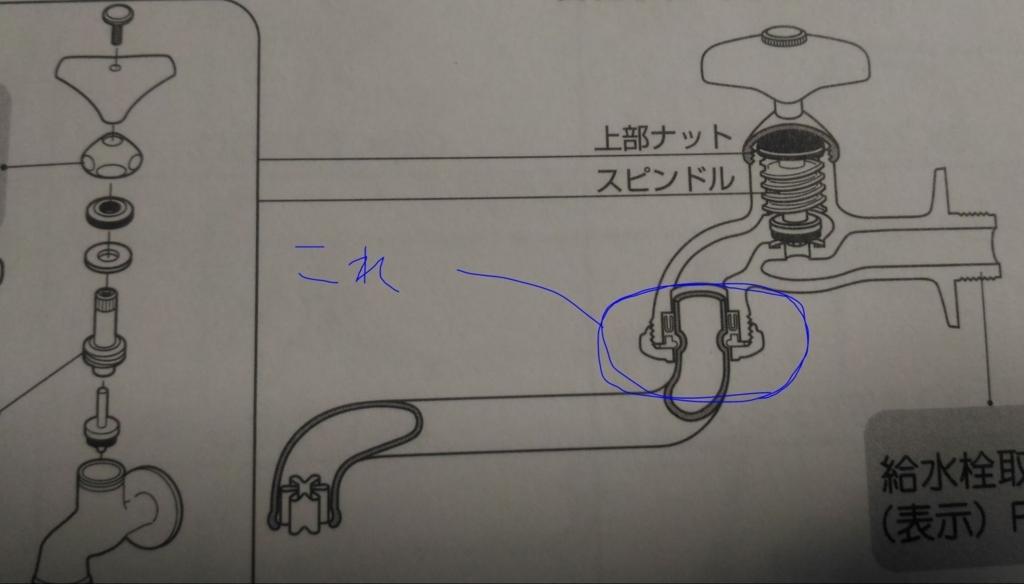 f:id:akinohome:20170917041242j:plain