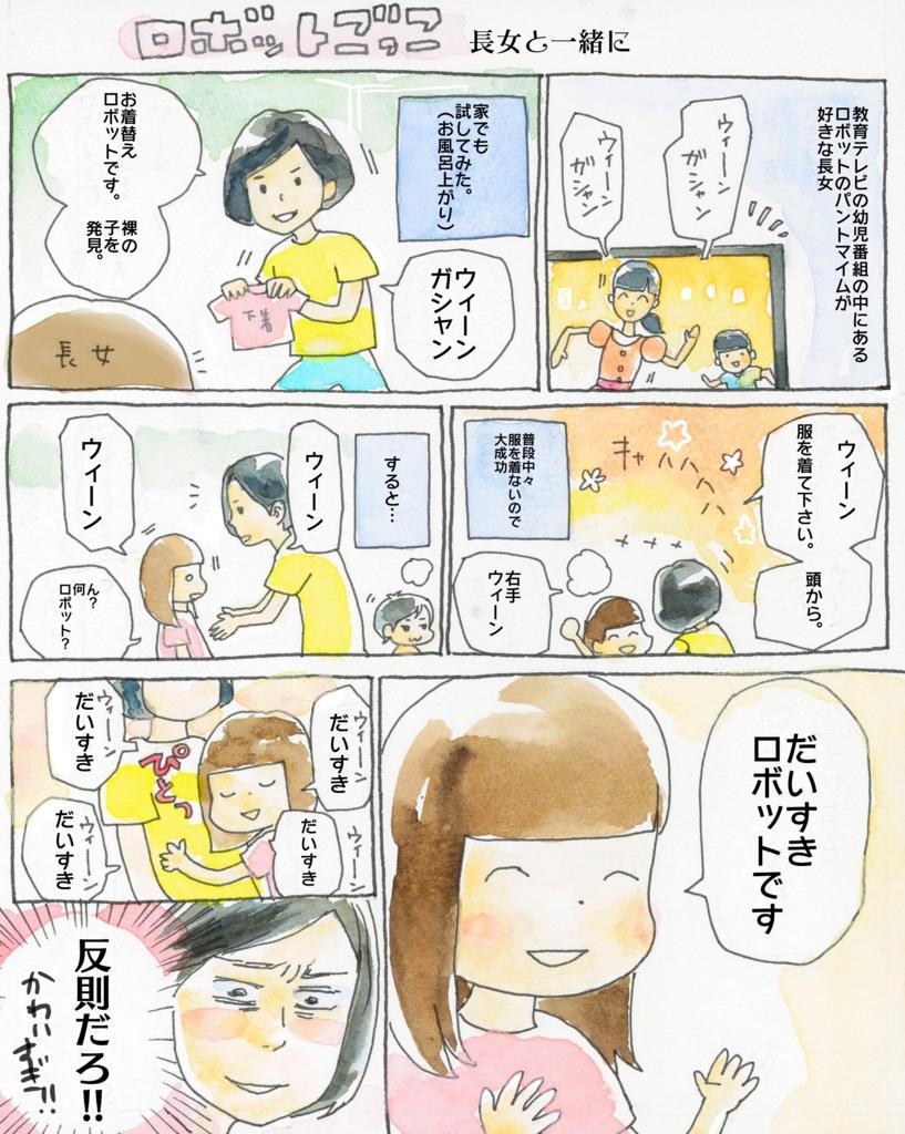 f:id:akinokaki:20160617052843j:plain