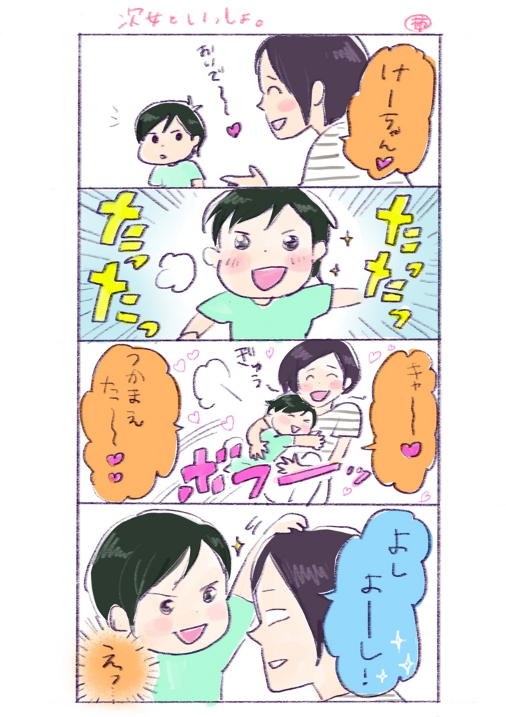 f:id:akinokaki:20160624001641j:plain