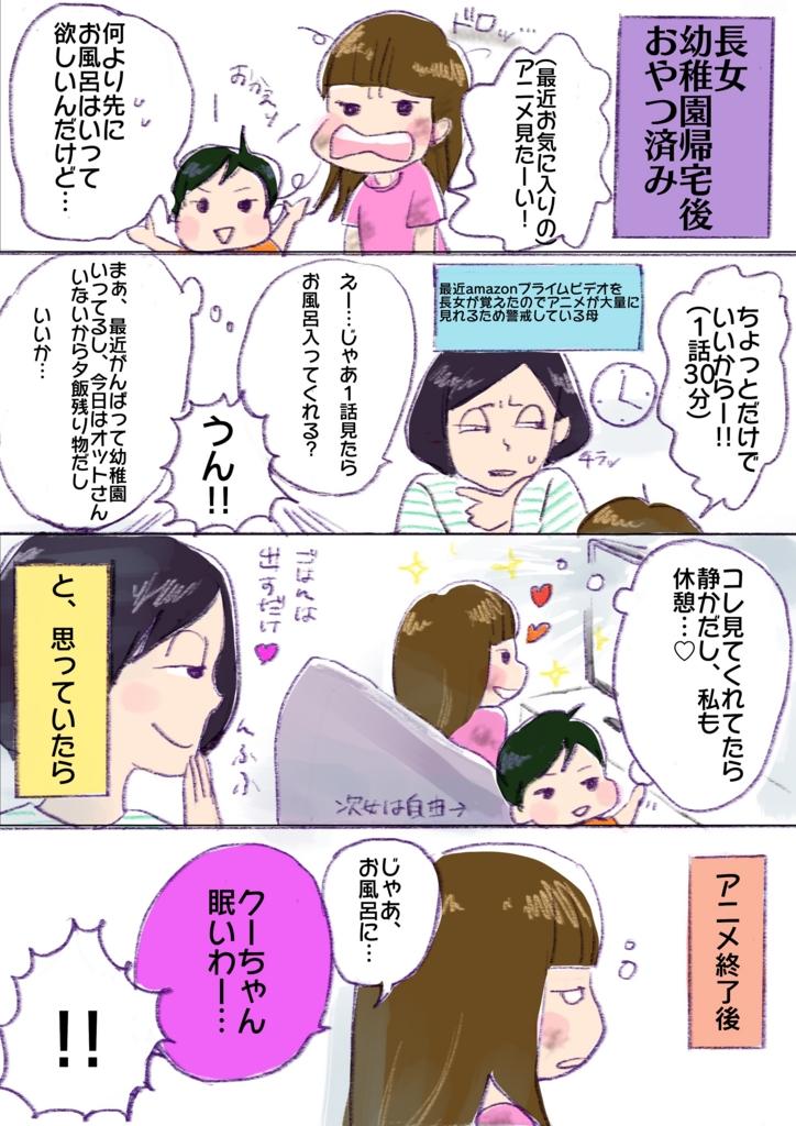 f:id:akinokaki:20160630000124j:plain