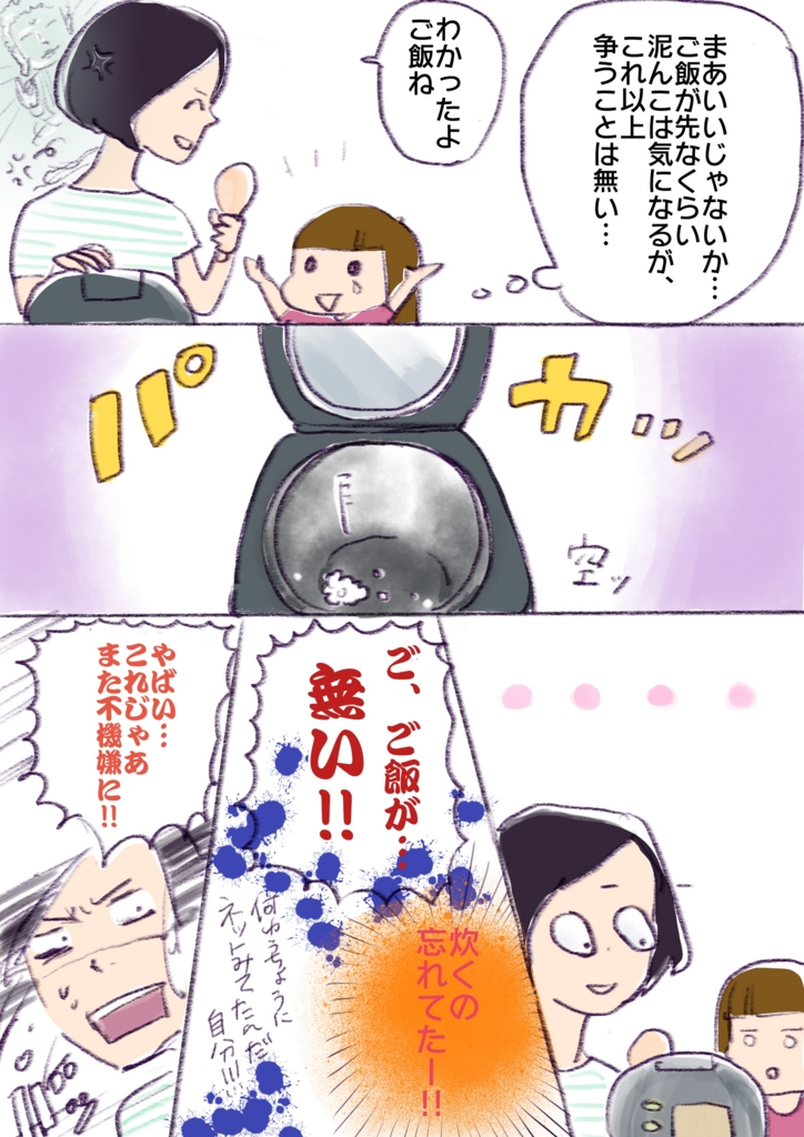 f:id:akinokaki:20160630000144j:plain