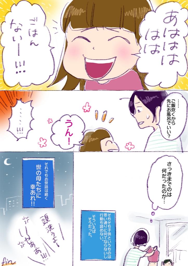 f:id:akinokaki:20160630000211j:plain