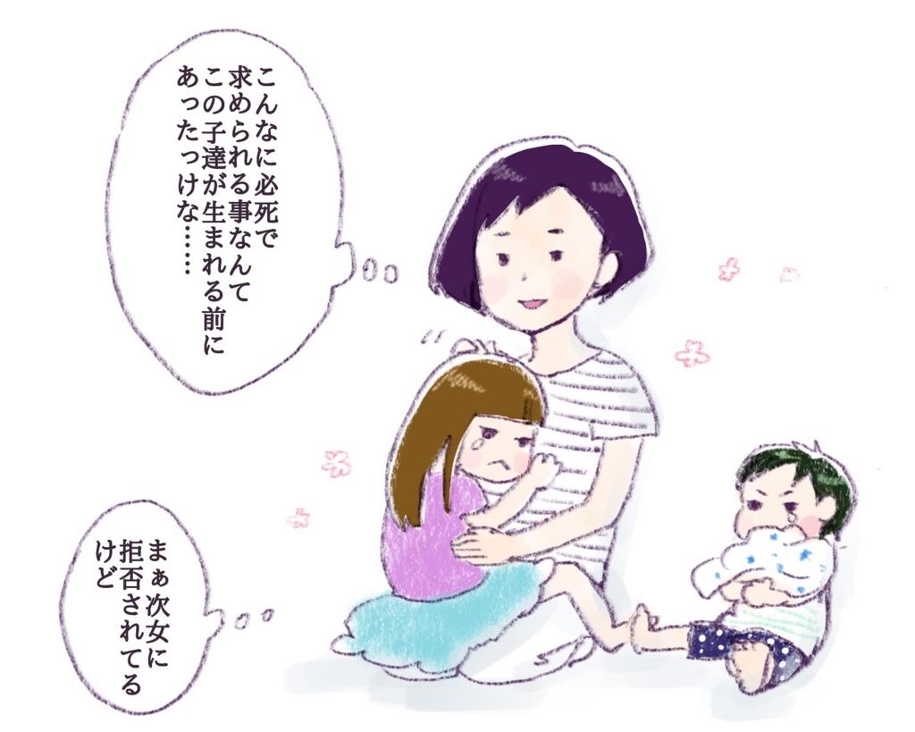 f:id:akinokaki:20160727042115j:plain