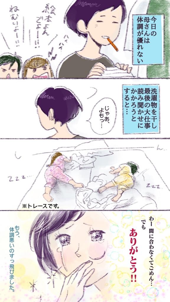 f:id:akinokaki:20160728223836j:plain