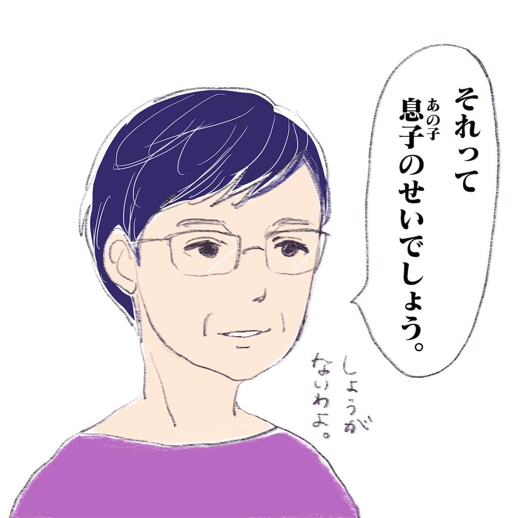 f:id:akinokaki:20160910235550j:image