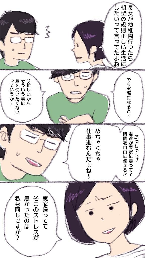 f:id:akinokaki:20160911001656j:image