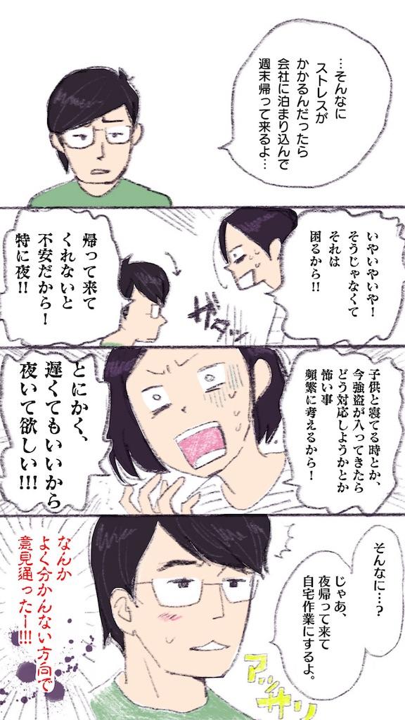 f:id:akinokaki:20160911001701j:image