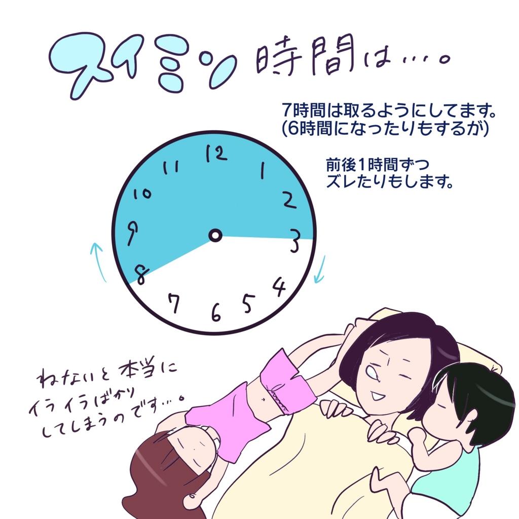 f:id:akinokaki:20161005141334j:plain