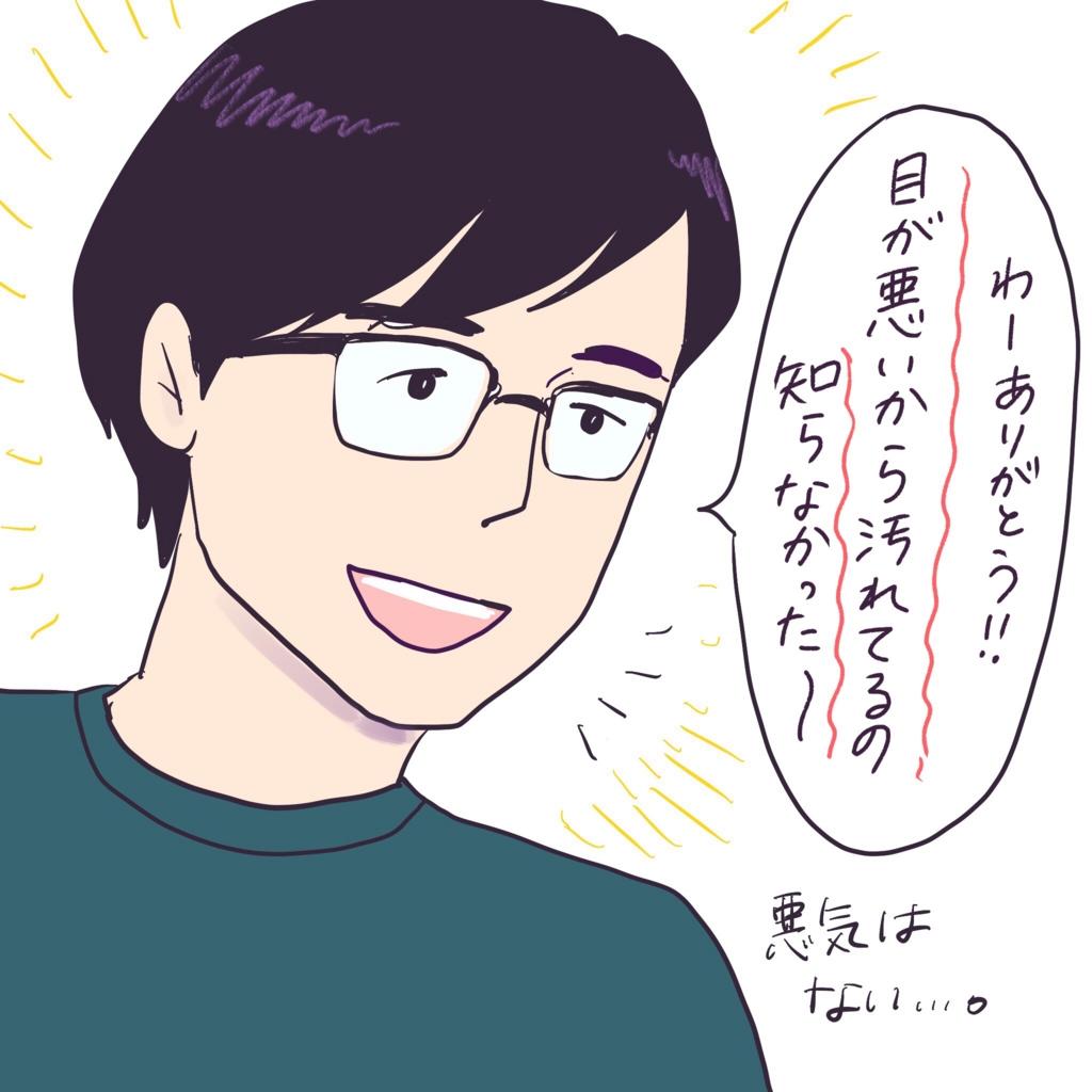 f:id:akinokaki:20161207212046j:plain