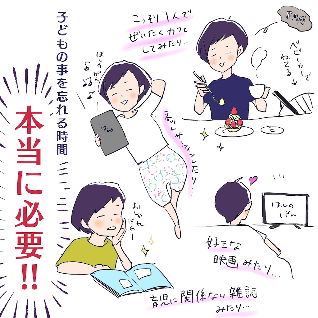 f:id:akinokaki:20170602000130j:plain