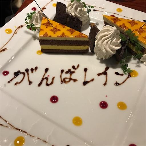 f:id:akinokirisame:20170206171117j:image