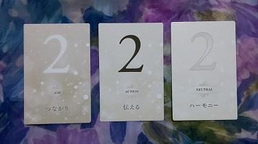 f:id:akinomama:20200222192213j:plain