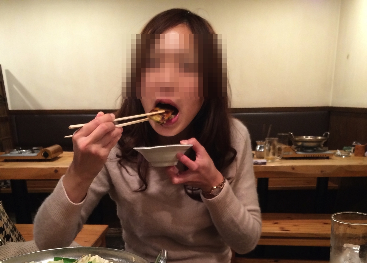 f:id:akinori33:20200111234007j:plain