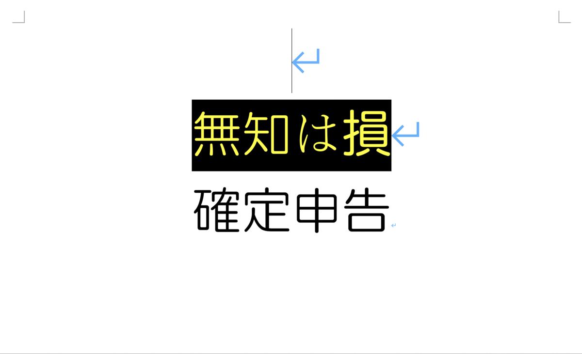 f:id:akinori33:20200121005652p:plain