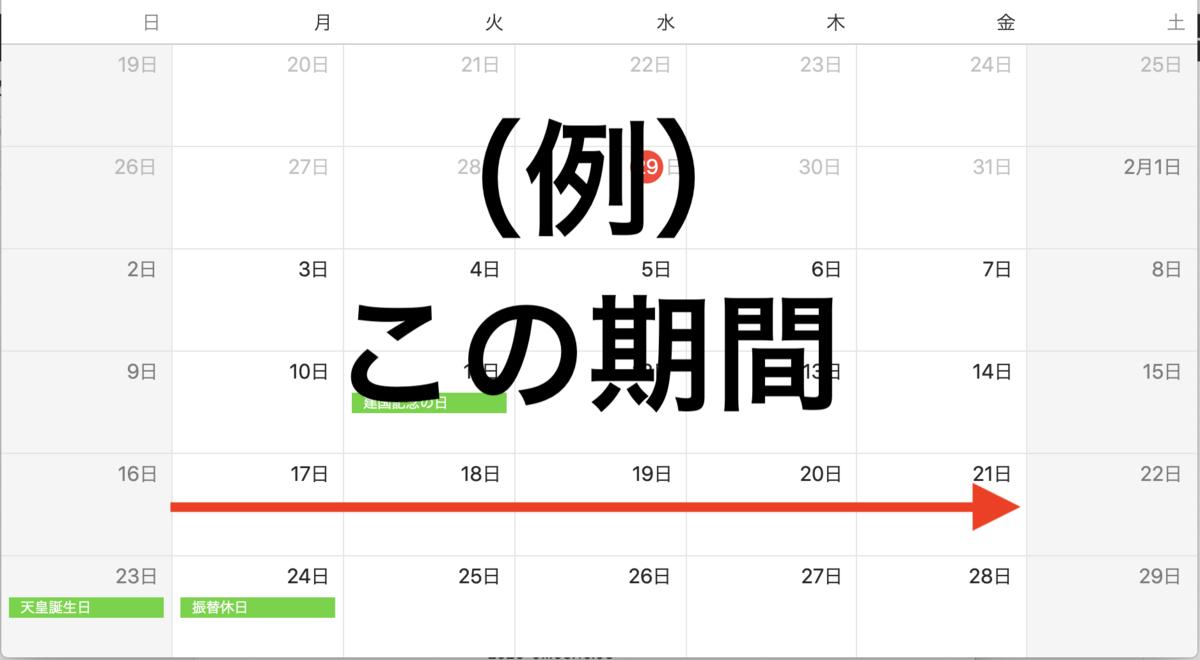 f:id:akinori33:20200129204828p:plain