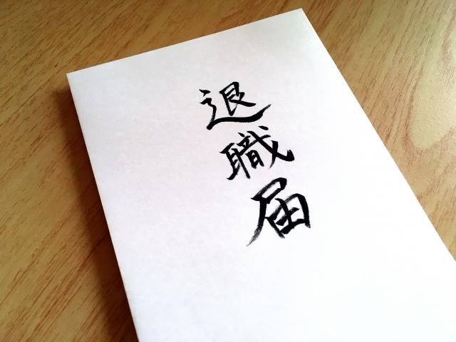 f:id:akinori33:20200129212945j:plain