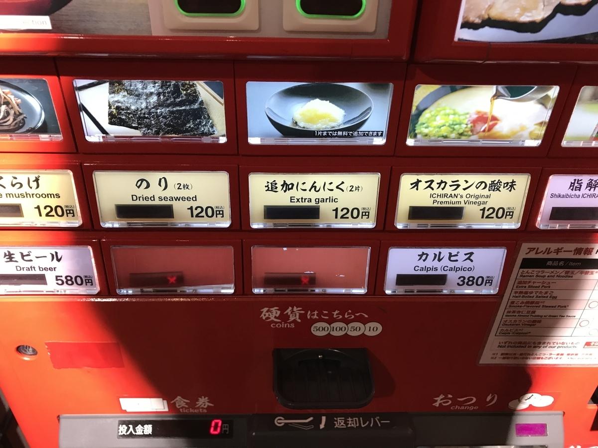 f:id:akinori33:20200131213325j:plain