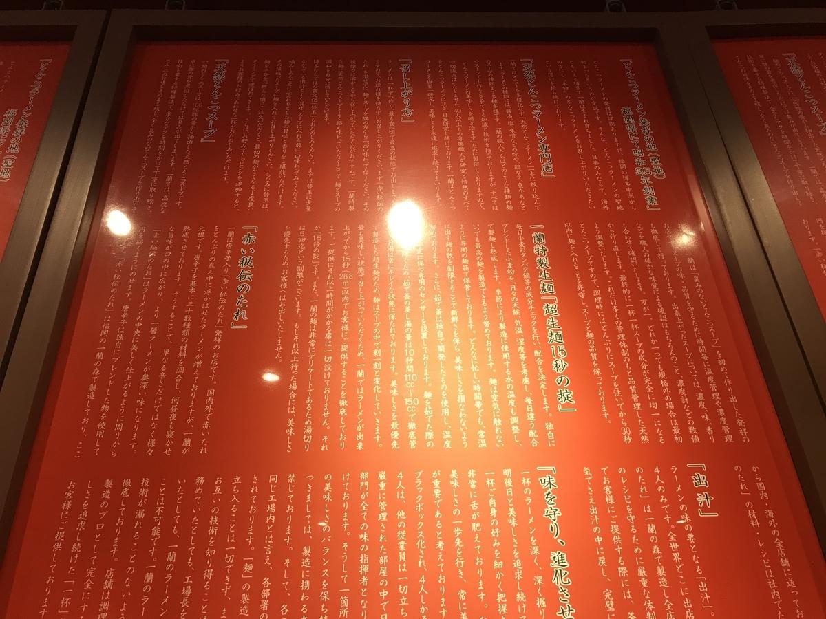 f:id:akinori33:20200131220221j:plain