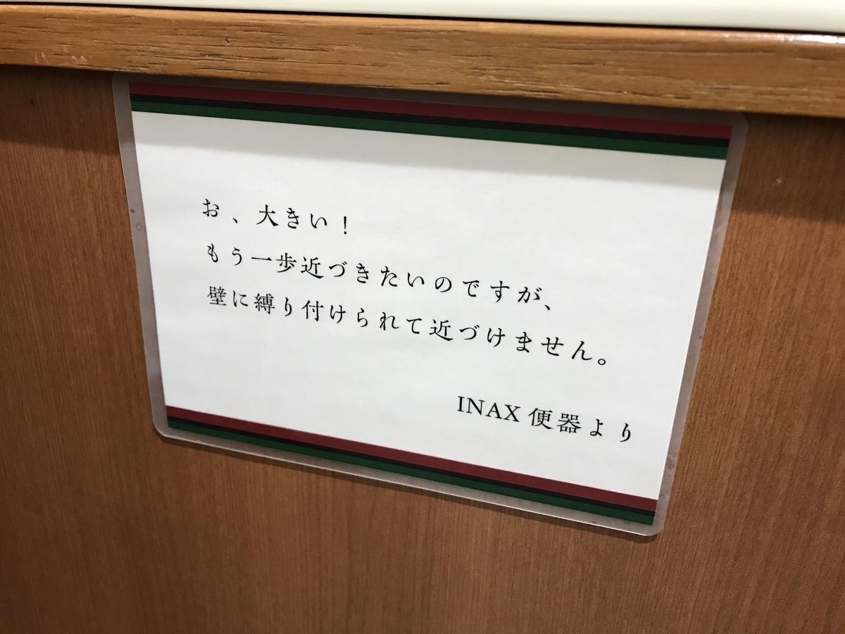 f:id:akinori33:20200131232832j:plain
