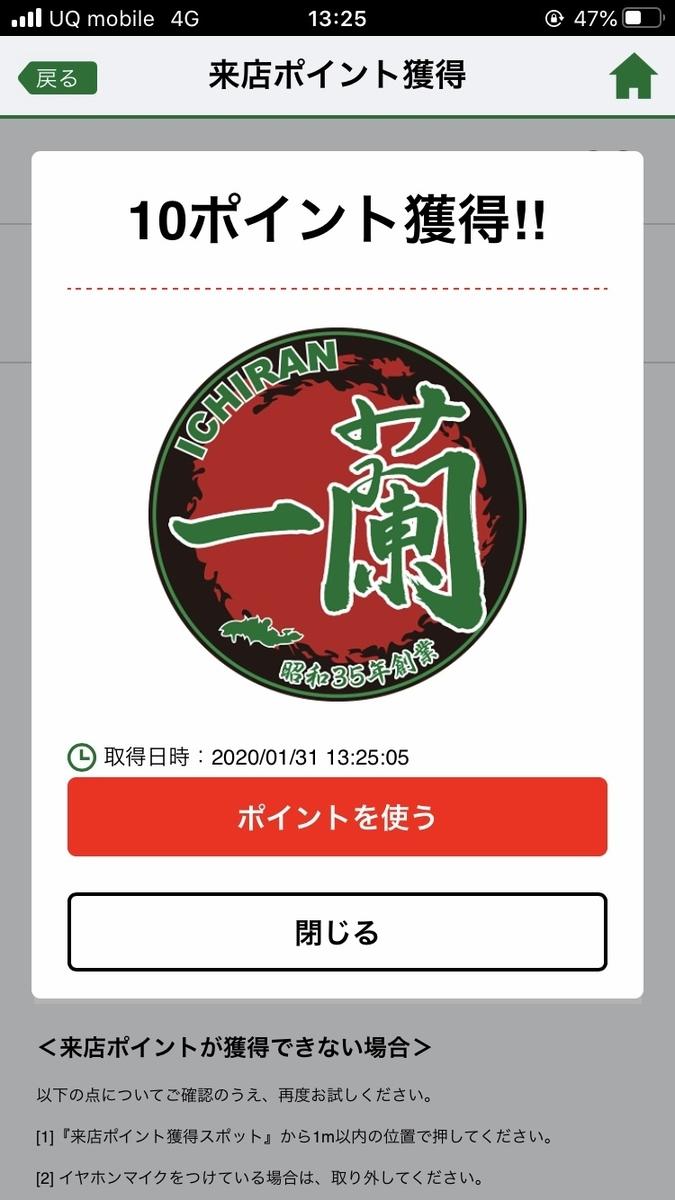 f:id:akinori33:20200131234635j:plain