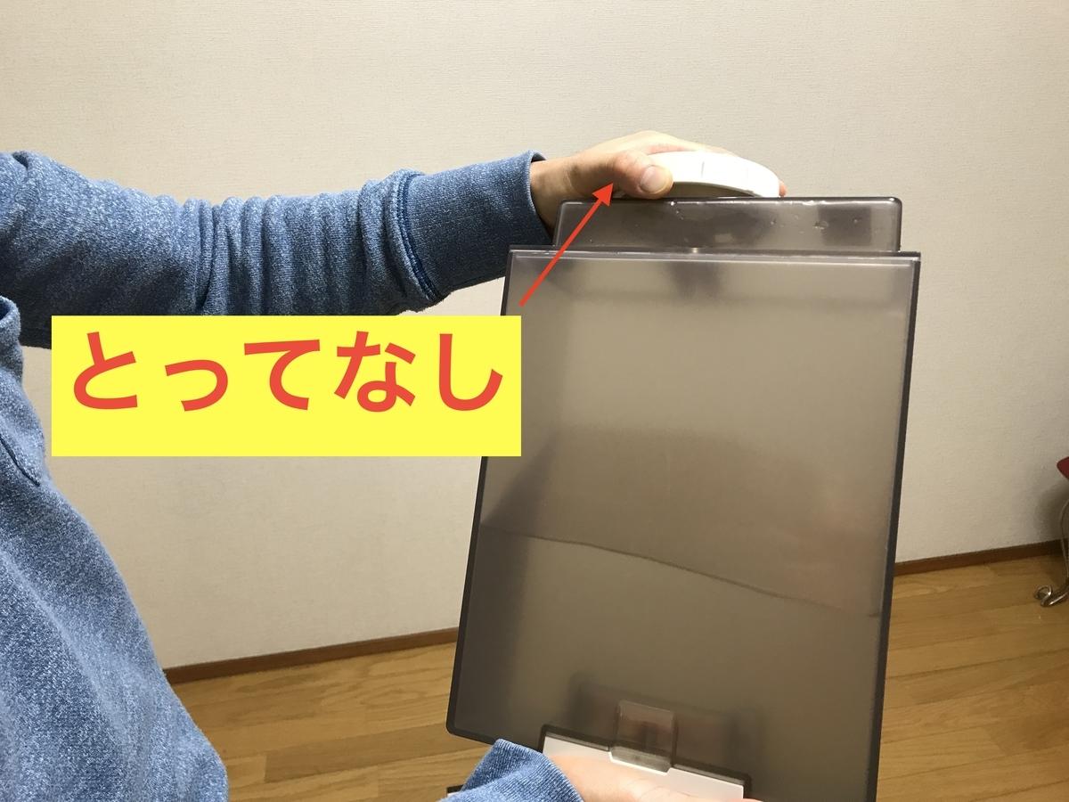 f:id:akinori33:20200204010146j:plain