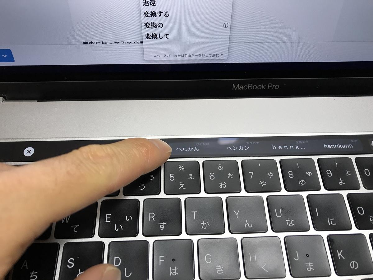 f:id:akinori33:20200204185151j:plain