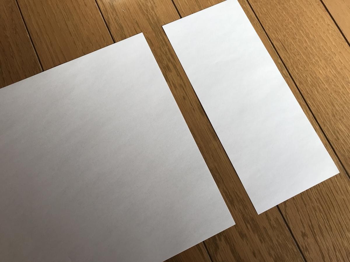 f:id:akinori33:20200205165024j:plain