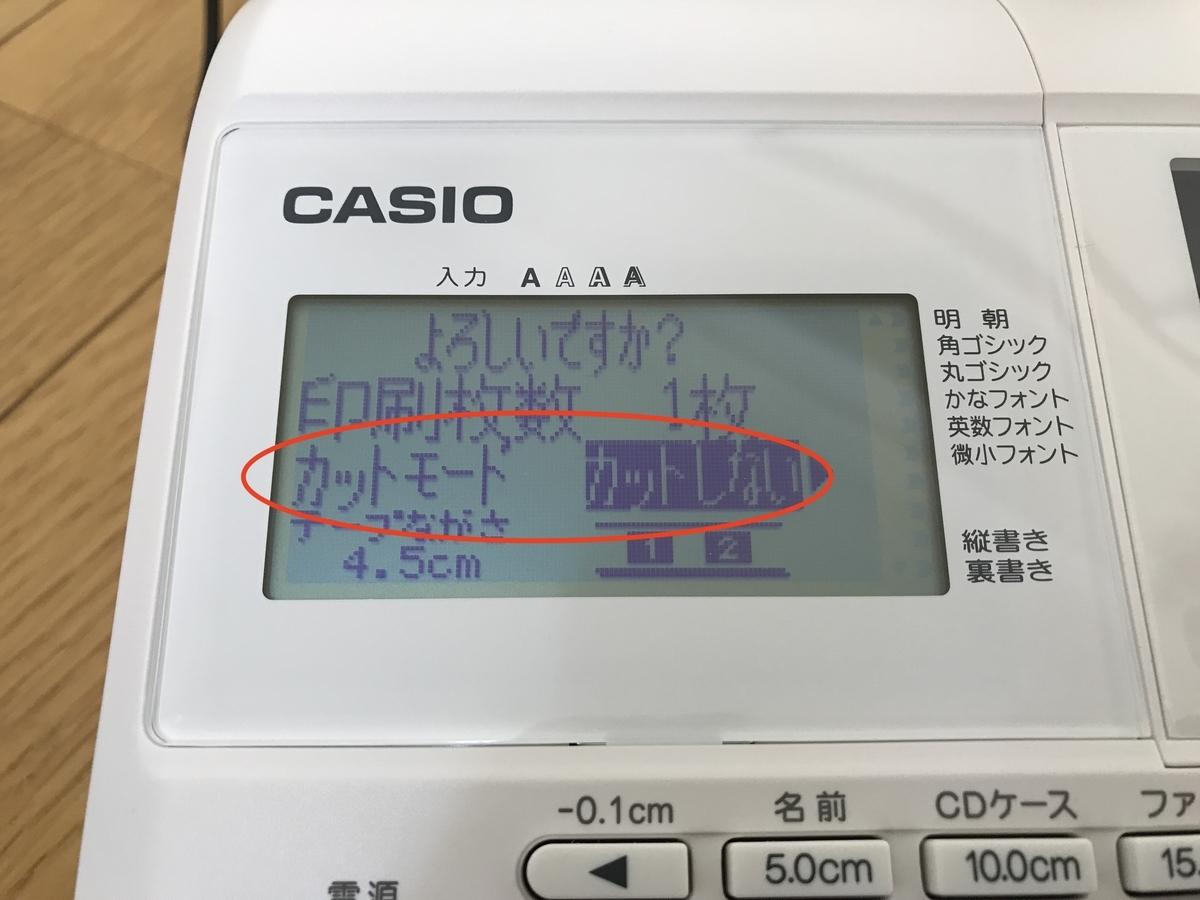 f:id:akinori33:20200206125446j:plain