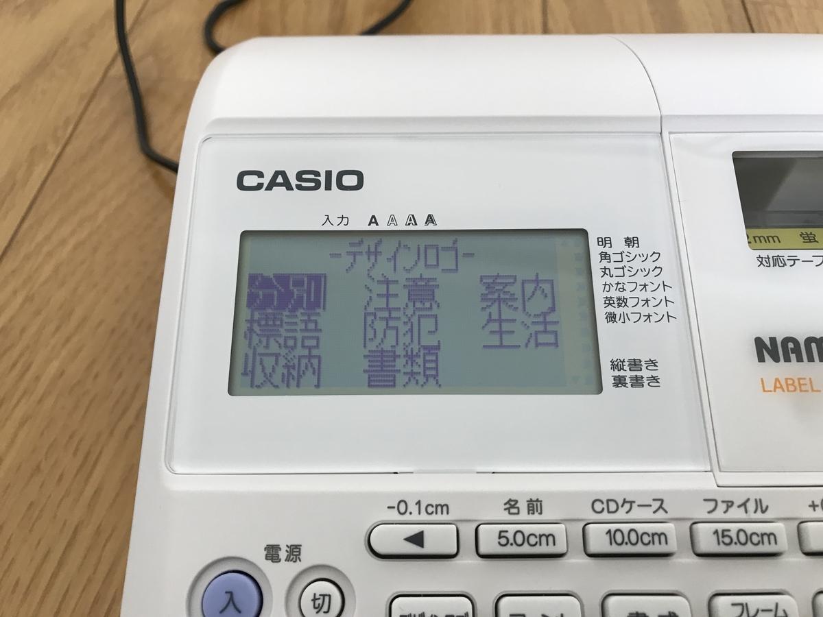 f:id:akinori33:20200206155844j:plain