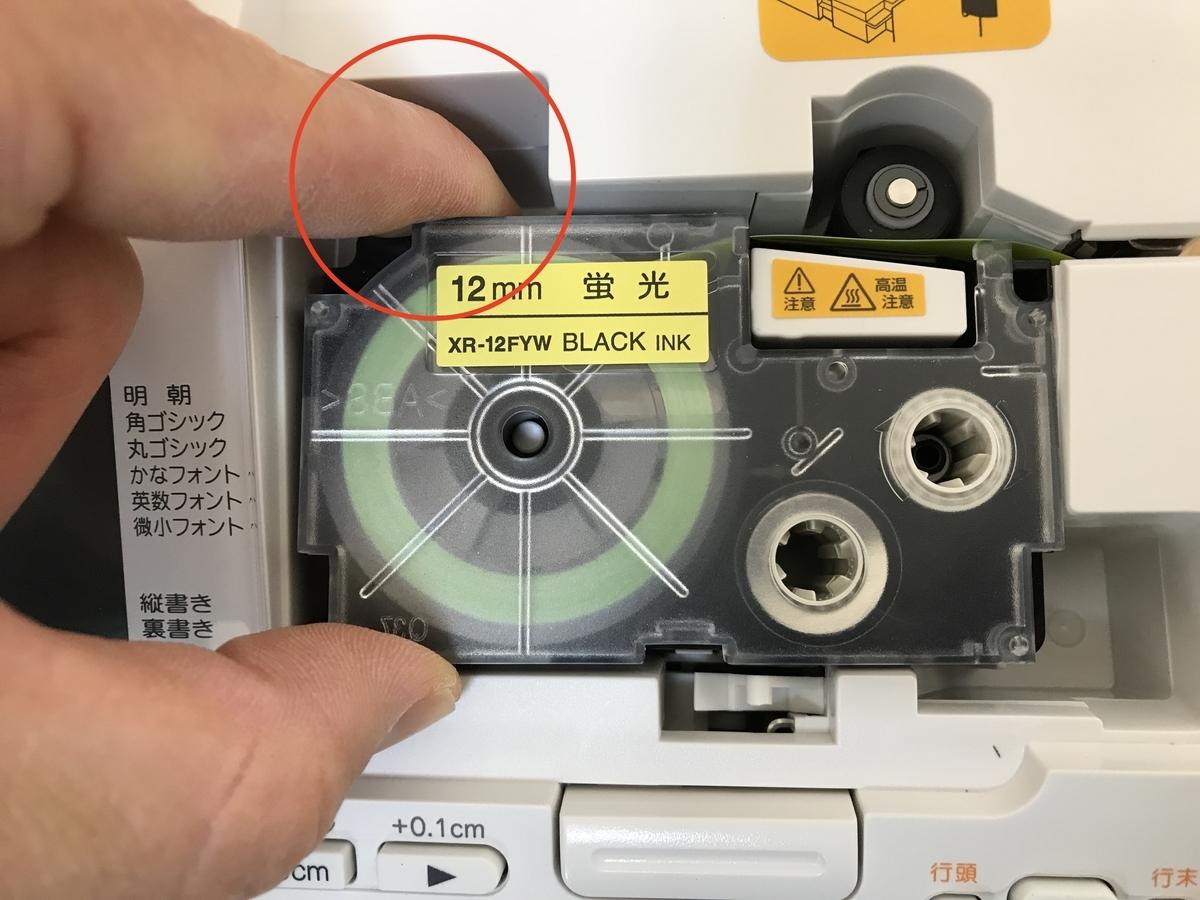 f:id:akinori33:20200206162933j:plain