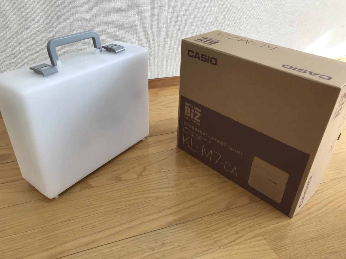 f:id:akinori33:20200206170206j:plain