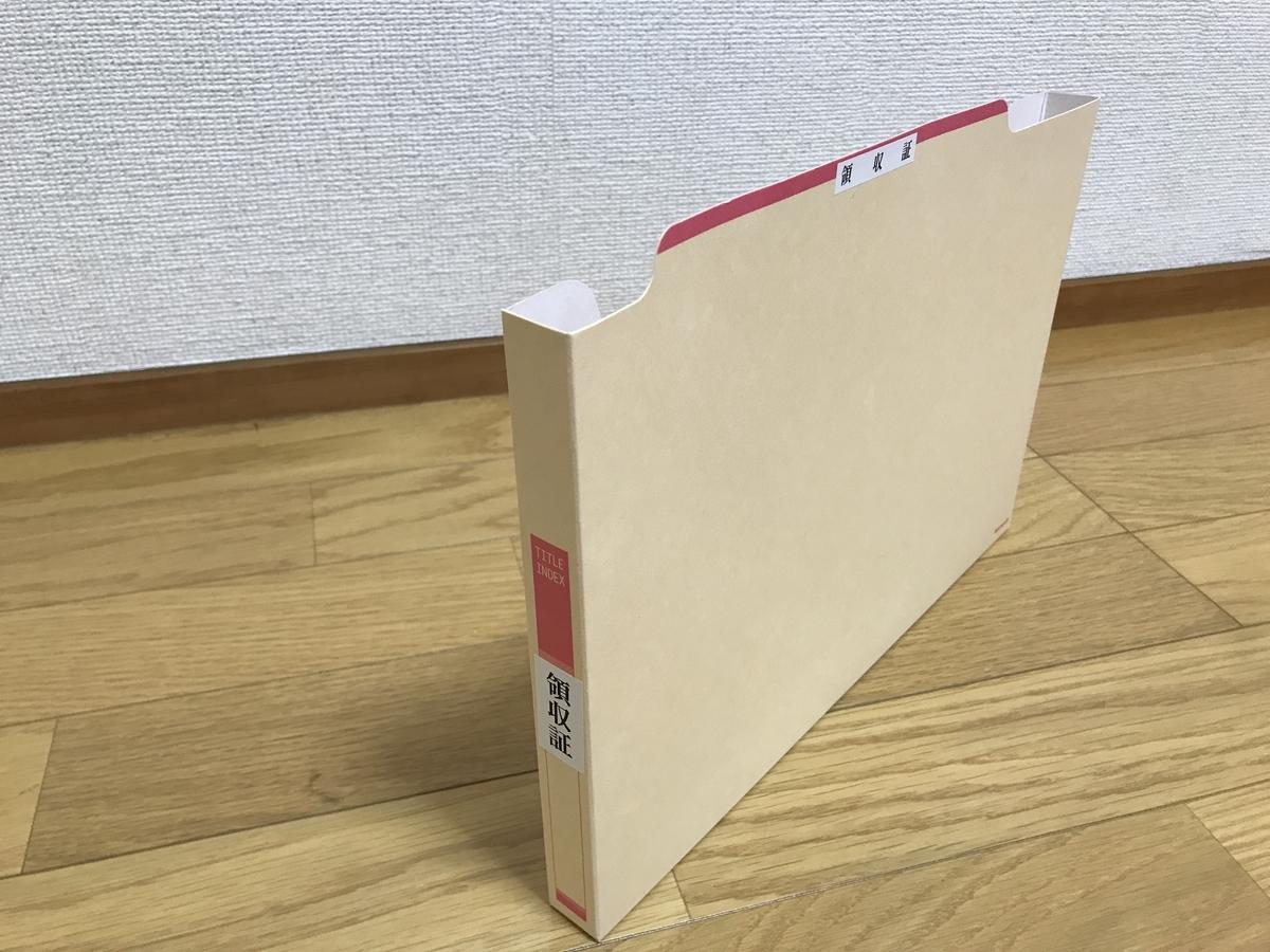 f:id:akinori33:20200206203130j:plain