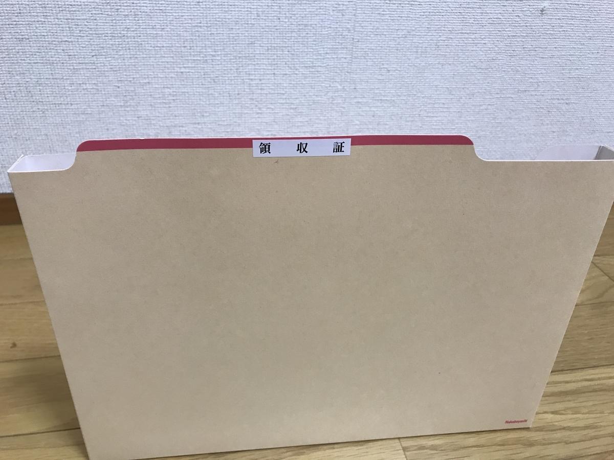 f:id:akinori33:20200206203135j:plain