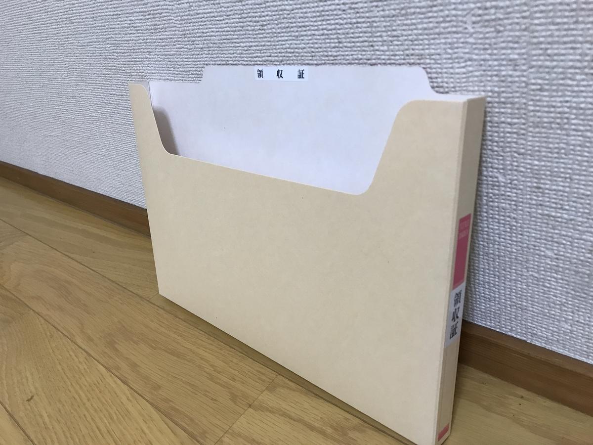 f:id:akinori33:20200206203141j:plain