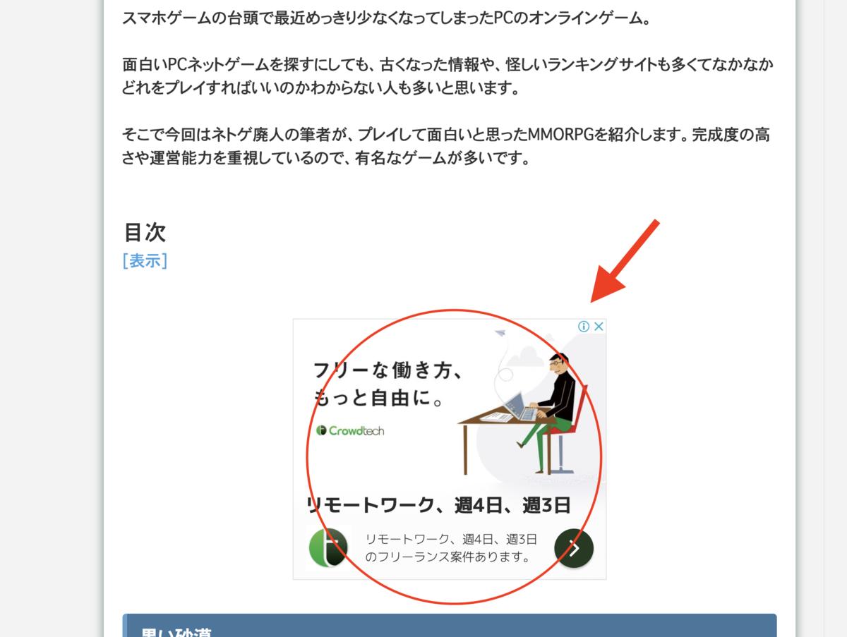 f:id:akinori33:20200211194752p:plain